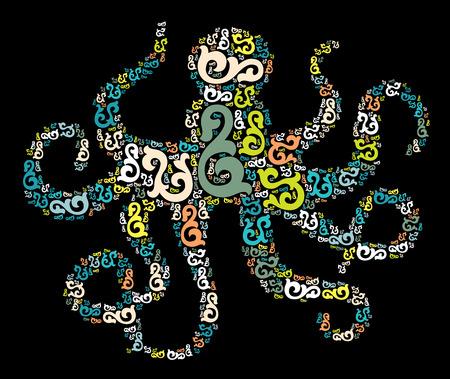 octopus  shape vector design illustration