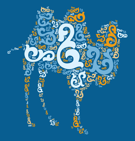 camel shape design illustration Illustration