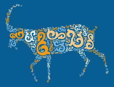 tanzania: antelope shape design illustration