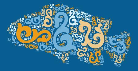 forme: fish shape design illustration