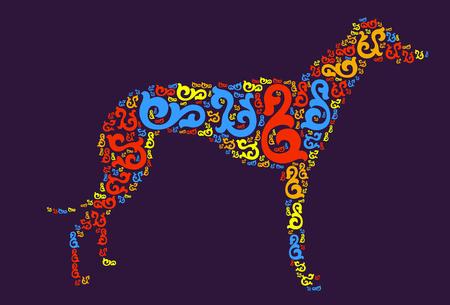 cute dog: dog shape design illustration Illustration