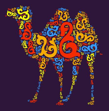 camel shape  design illustration