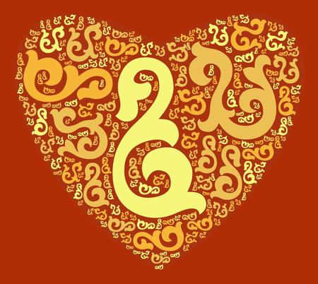 Heart shape design Illusztráció