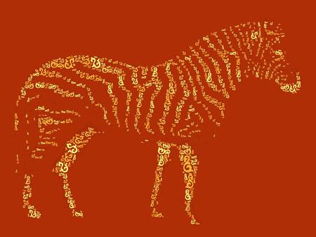 zebra skin: zebra shape design illustration