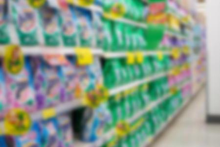 Blur image Supermarket