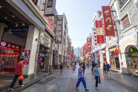 famous place: Guangzhou,China - Oct,24,2015: Peoples shopping in holiday,here is the famous place names ShangXiaJiu in Guangzhou GuangDong China.