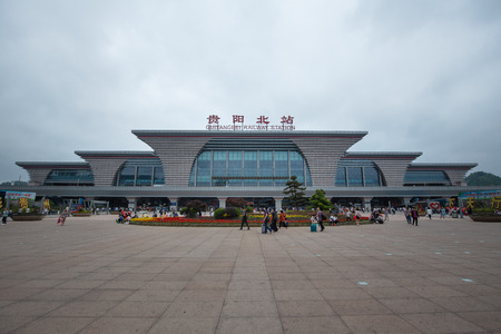 guiyang,china - may,22,2019:guiyang north railway station is a high speed train station in guizhou china.
