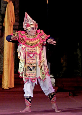 balinese: Balinese dancer Editorial