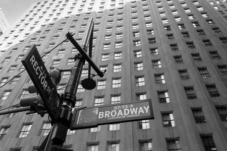 ニューヨーク通り