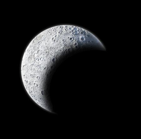 Moon Reklamní fotografie