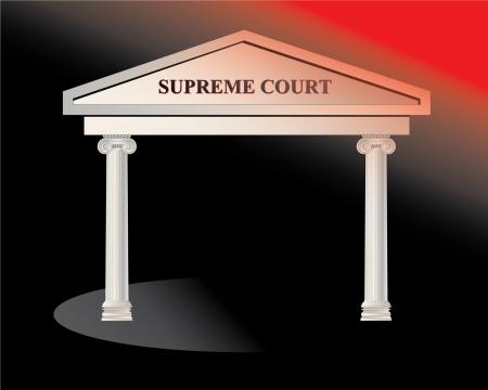 図は最高裁判所ビル