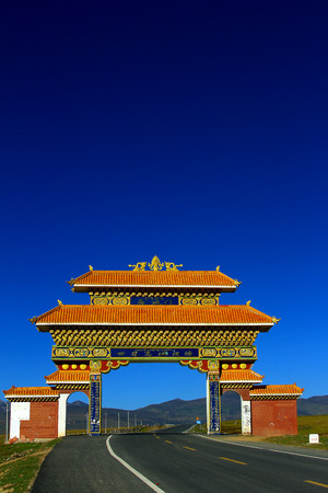 top of the world: Litang County top cities around the world, Simon arch