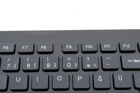 keyboard: keyboard