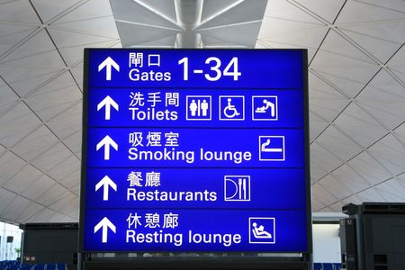 big  blue   color   sign   icon  at   the  airport photo