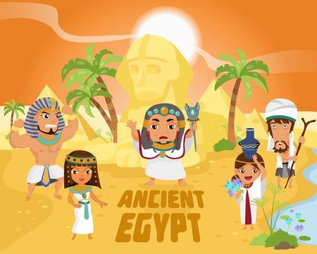 establecer antiguo egipto