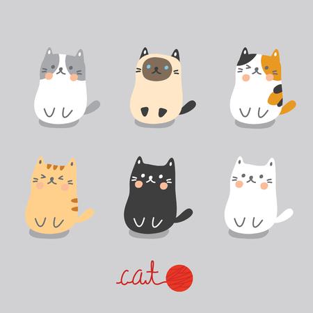 Stel schattige kattenzitting Stock Illustratie