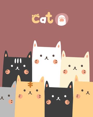 cute pattern cat Reklamní fotografie - 99575369