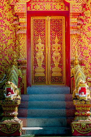 King of Nagas in Northern Thailand