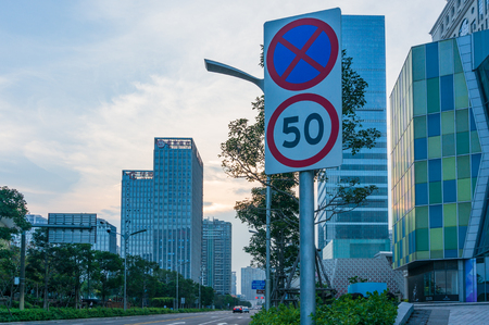 Xiamen, China - May 19, 2018: Sign of No-Parking at Xiamen International Financial Center