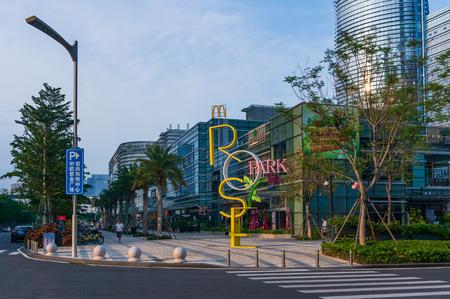 Xiamen, China - May 19, 2018: Rose Park at Xiamen International Financial Center