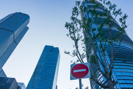 Xiamen, China - May 19, 2018: Sign of No Entry at Xiamen International Financial Center Editorial
