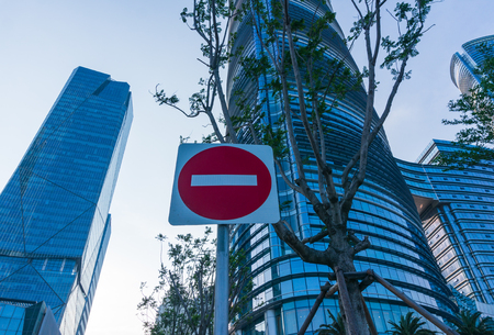Sign of No Entry at Xiamen International Financial Center Stock Photo
