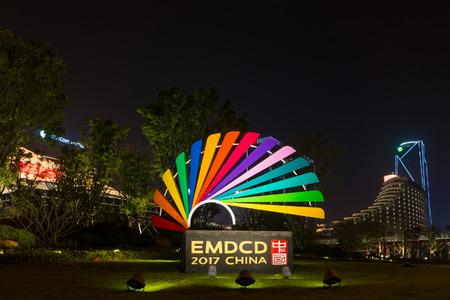 Xiamen, China - Apr 05, 2018: EMDCD Sculpture with Modern Skyscraper Background