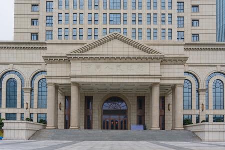 Xiamen, China - Apr 06, 2018: Peoples Bank of China near International Financial Center Editorial