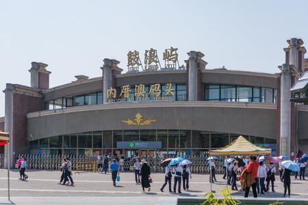 Xiamen, China - May 31, 2018: Tourist Waiting Ship At Nei Cuo Ao Ferry Terminal in Gulangyu Island Editorial