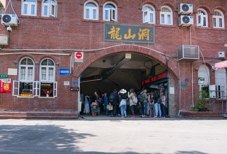 Xiamen, China - Mar 31, 2018: Entrance of Longshan Tunnel at Gulangyu Island