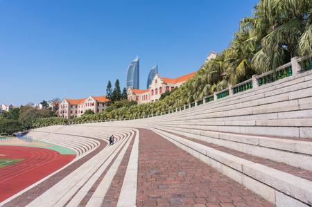 Xiamen, China - Feb 13, 2018: ShangXian Playground with  Background at Xiamen University