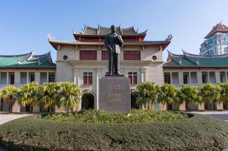 Xiamen, China - Feb 13, 2018: Statue of ChenJiageng in front of Qunxian Building at Xiamen University Editorial
