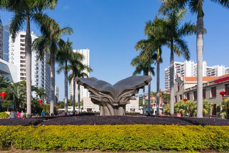 Xiamen, China - Feb 13, 2018: Bronze Statue of Book at Xiamen University
