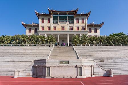 Xiamen, China - Feb 13, 2018: South Auditorium Building at Xiamen University Editorial