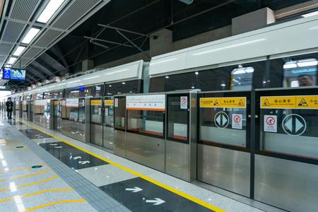 Xiamen, China - Jan 06, 2018: Subway at Jimei School Village Station