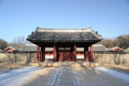 Jongmyo, Royal Ancestral Shrine of Chosun, Korea Editorial