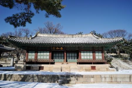 dynasty: YangHwadang in Changgyeong palace of Joseon Dynasty, Korea