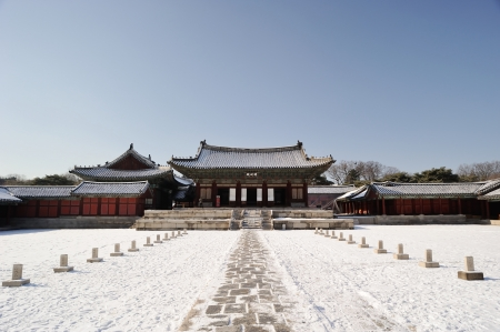 Myeongjeongjeon and Stone of Government position in Chang Gyeong palace, Korea
