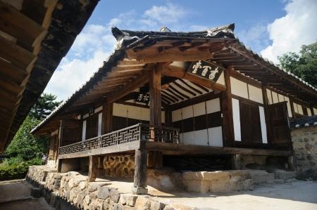 SeoBaekDang, Korean Traditional House in Yangdong Village, GyeongJu, Korea Editorial