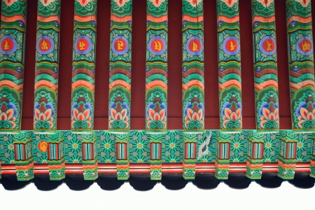 Korean Traditional Architecture Detail Stock Photo - 20580867