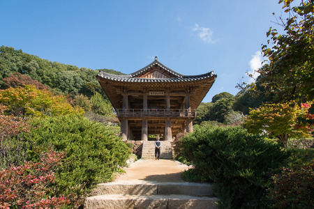 YEONGJU, KOREA - OCTOBER 15, 2014: Beomjongru, one of architectures in Buseoksa Temple. Buseoksa temple is the second oldest temple constructed in Silla period. Editorial