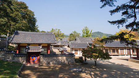confucian: YEONGJU, KOREA - OCTOBER 15, 2014:  Whole view of Sosuseowon. Sosuseowon is the first confucian academy as Seowon in Joseon dynasy period. Editorial
