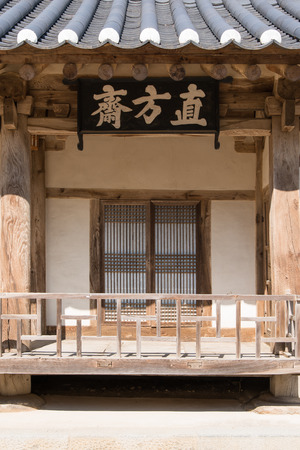 banister: YEONGJU, KOREA - OCTOBER 15, 2014: front view of Jikbangjae at Sosuseowon. Sosuseowon is the first confucian academy, called Seowon, in Joseon dynasy period.