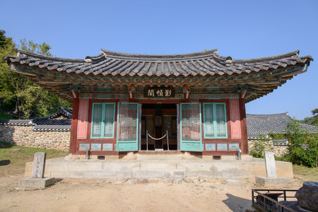 confucian: YEONGJU, KOREA - OCTOBER 15, 2014: Yeongjeonggak is a place for enshrining portraits.  Sosuseowon is the first confucian academy as Seowon in Joseon dynasy period.