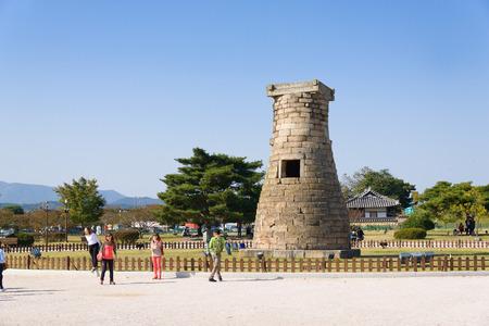 GYEONGJU, KOREA - OCTOBER 18, 2014: cheomseongdae astronomical observatory in Silla period in Korea
