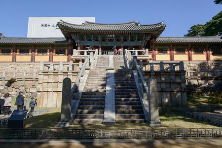 GYEONGJU, KOREA - OCTOBER 19, 2014: Cheongungyo and Baekungyo is  stairway at Bulguksa Temple,  Built in Silla Era. Editorial
