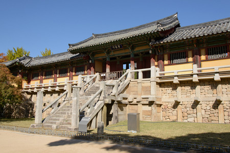 banister: GYEONGJU, KOREA - OCTOBER 19, 2014: Yeonhwagyo and Chilbogyo are stairways combined in a pair at Bulguksa, built in the Silla Era.