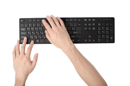 hand of press shorcut key, isolated on white photo