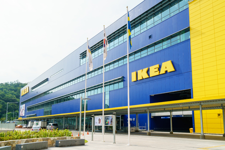 home related: Gwangmyeong, Korea - September 14, 2015: Whole view of Gwangmyeong IKEA in Korea. IKEA is a multinational company that designs and sells furniture, appliances and other home related items. Gwangmyeong sotre is the worlds largest IKEA store.