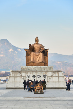 administrative buildings: Seoul, Korea - December 9, 2015: King Sejong statue at Gwanghwamun Plaza. The plaza is a public space on Sejongno and it is historical significant as the location of royal administrative buildings. Editorial